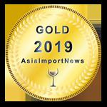 AIN AWARDS Düsseldorf 2019